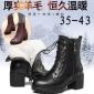 新款马丁靴女百搭高跟真皮雪地靴女冬季保暖军靴羊毛大码中筒女靴